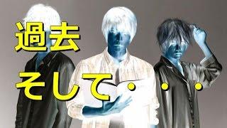 2015年7月5日スタートの夏ドラマ『デスノート』。大ヒットマンガ...
