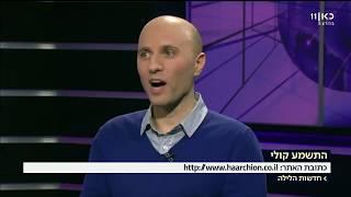 """משה סקאל ב""""חדשות הלילה"""" על פרויקט הארכיון"""