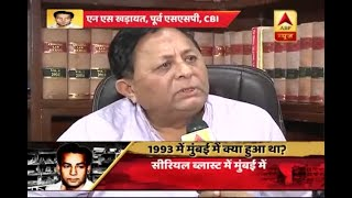 1993 Mumbai Serial Blasts Case: Watch why Abu Salem didn't get death penalty