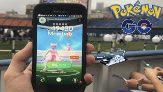 Mewtwo é Confirmado Global! Raid Exclusiva! Evento Japão Pokémon GO