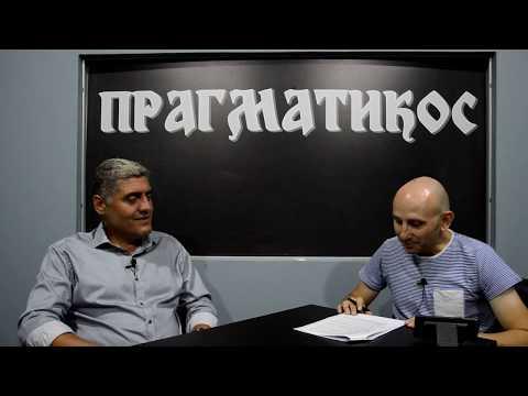 Питања и одговори - 53. део - др Мирољуб Петровић
