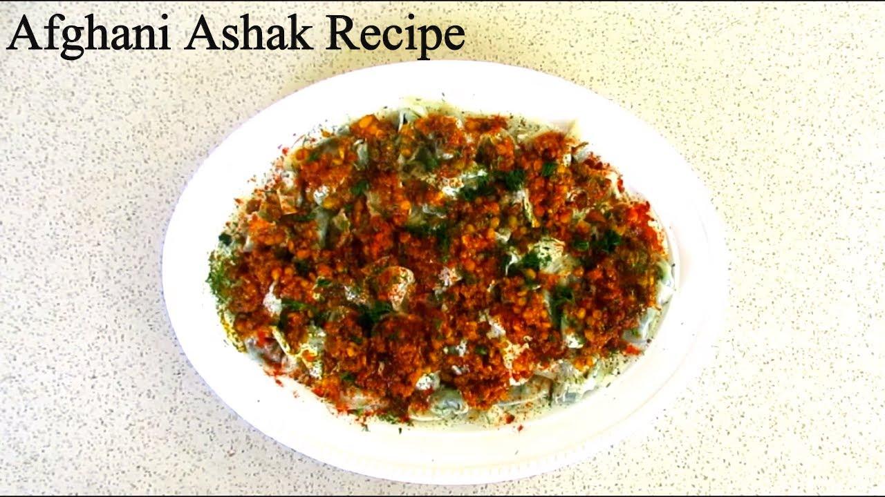 Afghan ashak recipe dumpling recipe veggie dumpling afghan food afghan ashak recipe dumpling recipe veggie dumpling afghan food ramadan food recipes forumfinder Choice Image