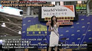 Lena Ma, Miss World Canada 2009 加拿大世界小姐馬艷冰 @ 愛心救海地 馬拉松義演