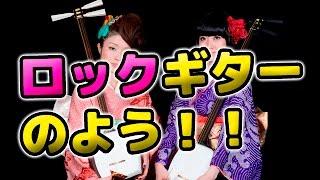日本の素晴らしさを皆でシェアしませんか? チャンネル登録お願いします...