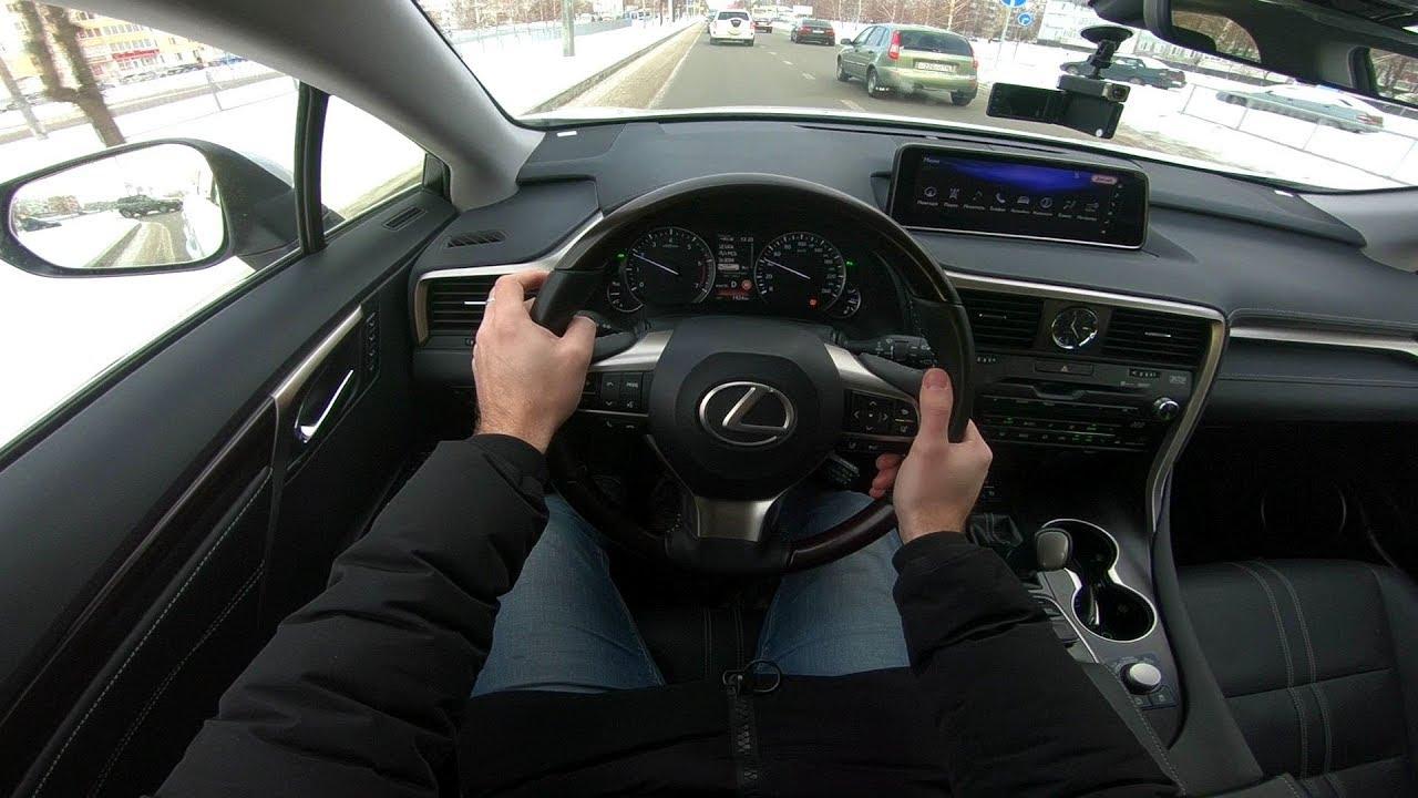2018 LEXUS RX300 2.0L TURBO POV TEST DRIVE