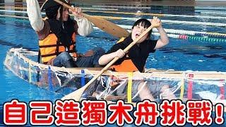 淡水國民運動中心[NyoNyoTV妞妞TV玩具] thumbnail