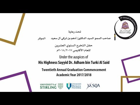 Graduation Of Muscat College