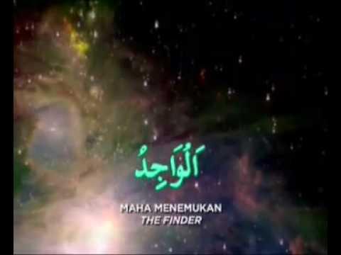 Asma Ul-Husna By Dr Ary Ginanjar Agustian (Astro Oasis)