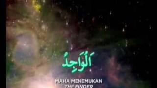 Gambar cover Asma Ul-Husna By Dr Ary Ginanjar Agustian (Astro Oasis)