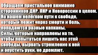 видео Корректировка ПСД