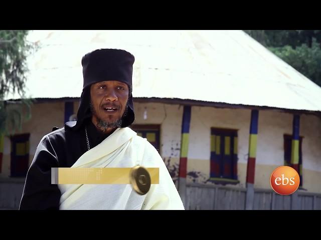 "Discover Ethiopia Season 2 EP 6: ""Yemehur Amba"""