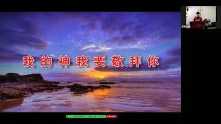 2021/02/28 主要用它/馬太福音 21:1-11/ 于大軍 傳道