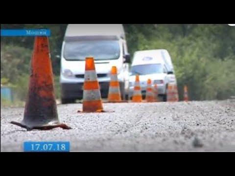 ТРК ВіККА: У Мошнах на 57 мільйонів капітально поремонтують чотири кілометри дороги