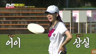 Video 170813 Taeyeon be punished for being late + game R1 @Running Man download MP3, 3GP, MP4, WEBM, AVI, FLV April 2018
