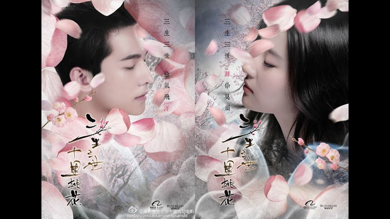 Download Once Upon a Time [Three Lives Three Worlds, Ten Miles of Peach Blossoms] M/V | Yang Yang & Liu Yifei