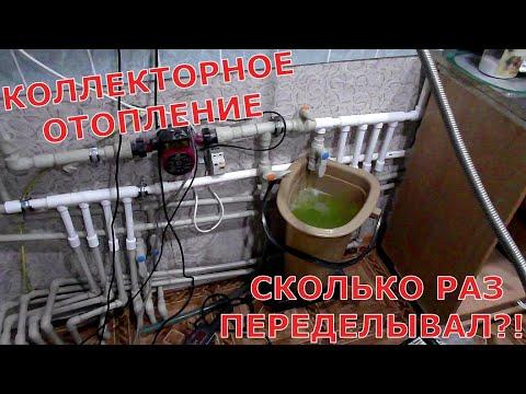 Ремонт на первом этаже /Коллекторное отопление /Скважина в погребе