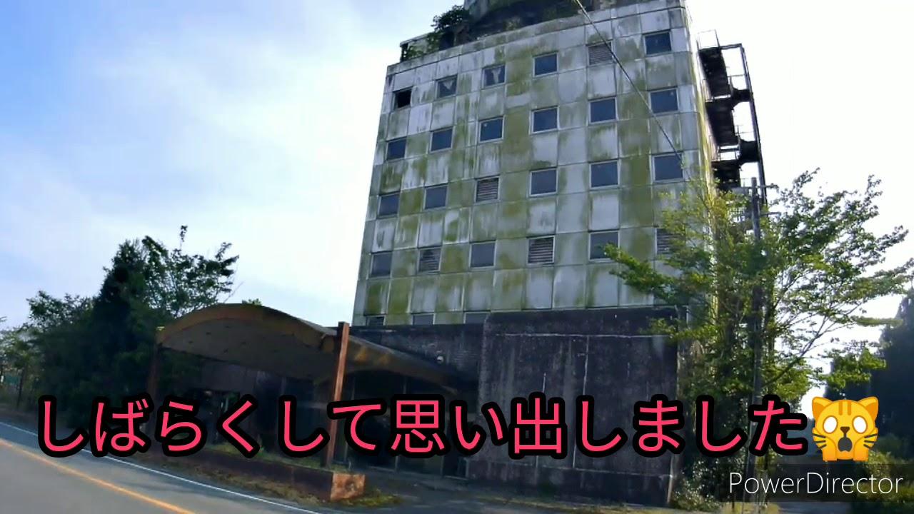 ホテル えびの 市 廃墟 宮崎県えびの市、肝試しで遺体発見の廃ホテルはどこ?心霊スポットのグリーンヒルズホテル【画像】