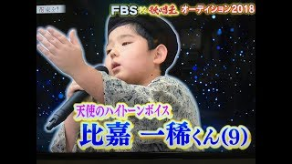 10/5に放送された「歌唱王」FBS福岡代表を決める二次予選の様子です。 1...