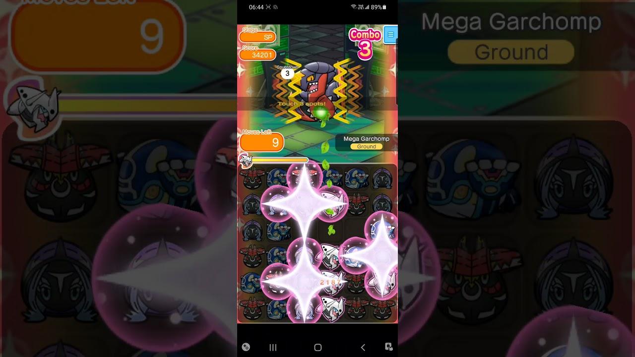 Pokemon Shuffle Mobile Mega Garchomp Competitive Stage『ポケとる スマホ版』メガガブリアス「ランキングステージ」05/2021