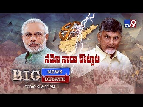 Big News Big Debate : Chandrababu-Modi Verbal War || Elections 2019 - Rajinikanth TV9