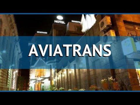 AVIATRANS 4* Армения Ереван обзор – отель АВИАТРАНС 4* Ереван видео обзор