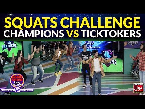 Squats Challenge   Game Show Aisay Chalay Ga League   TickTock Vs Champion