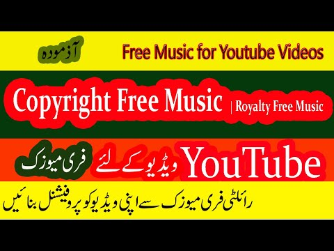Party Music | Royalty free Music | No Copyrights | Download and Use For Free