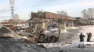 Межведомственная комиссия по мосту (Енисей Минусинск)
