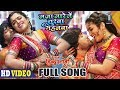 Maja Mare Mein Turba Gahanwa | Full Song | Nirahua, Aamrapali | NIRAHUA HINDUSTANI 3 | Movie Song