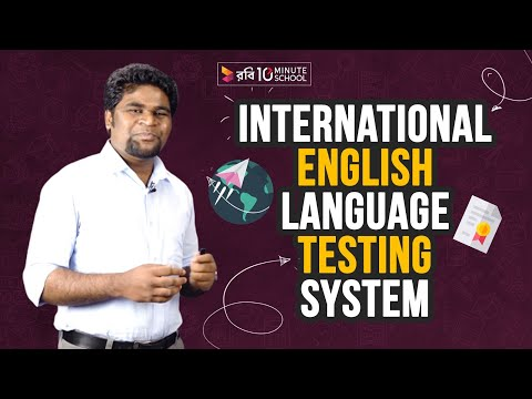 01. IELTS - International English Language Testing System
