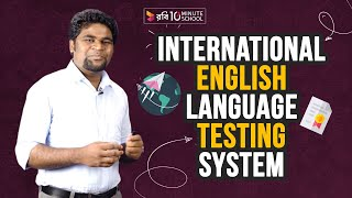 01. IELTS - International English Language Testing System [Admission]