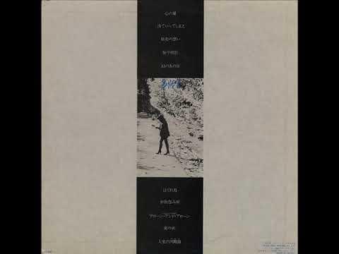 多喜子 1st『人生の円舞曲(ワルツ)』[1980] (Full Album)