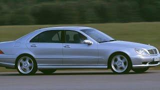 #2826. Mercedes Benz S63 AMG 2001 (просто невероятно)
