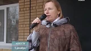 ТНТ-Поиск: В Зубовской школе установили памятную доску