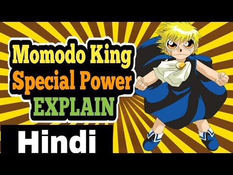 Momodo King (Zatch Bell) Special Power Explain In Hindi | ANIME DOOR | IN HINDI