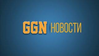GGN|Новости #1. Официальное посвящение в студенты