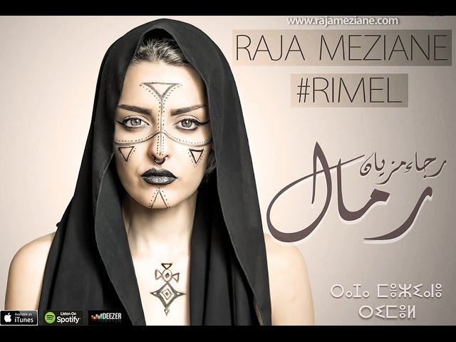 Raja Meziane - Rimel (Produced by Dee Tox) - [[ Official Audio ]]