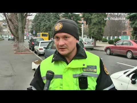 UA: ПОДІЛЛЯ: Автобус, який сьогодні потрапив у ДТП, має дозволи на здійснення пасажирських перевезень