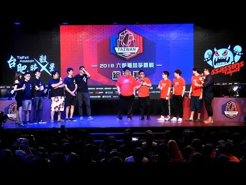 TFA vs S2 TPA 2018六都表演賽