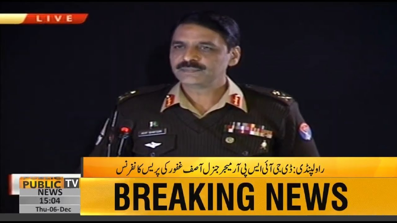 DG ISPR Major General Asif Ghafoor complete Press Conference today | 6 December 2018