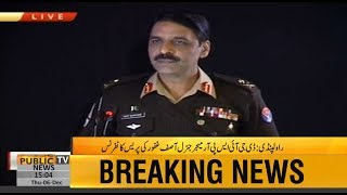 DG ISPR Major General Asif Ghafoor complete Press Conference today | 6 December 2018
