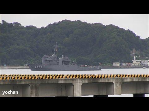 "Navy - Auxiliary Multi-purpose Support ship ""Fleet ocean tug"".Hiuchi-class: JS ENSHU (AMS 4305)"