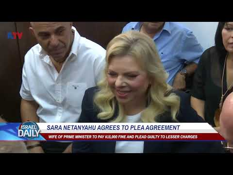 Sara Netanyahu Agrees To Plea Agreement  - Your News From Israel