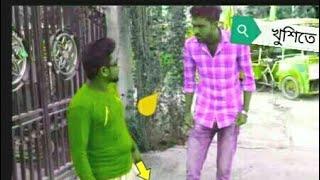 khushite    Bangla funny video 2020    Rokib hassan    Md sijan