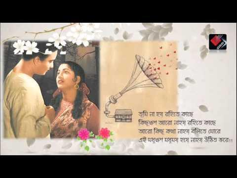 Tumi Na Hoy Rohite Kache - Rima Mukherjee [ Tumi Je Amar ] Tribute To Suchitra Sen