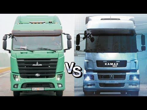 Войны грузовиков: КАМАЗ 5490 NEO Vs МАЗ 5440м9 евро 6