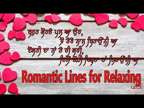 Romantic Lines   Love Poetry  In Punjabi   Thoughts For Stress Relieving   Deep Jagdeep
