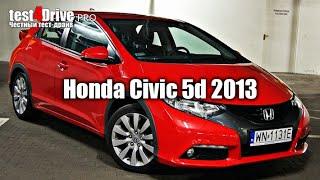 [Тест-драйв] Непередаваемое великолепие компакта - Honda Civic 5d - 2013