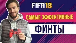 СОСТАВ 121 ЗА МЕСЯЦ ! +51 OVR К СОСТАВУ | ФИФА 18 МОБАЙЛ