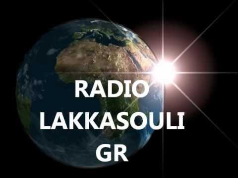 LAKKA SOULI RADIO. GR   THANOS PETRELIS THELO KAI TA PATHANO greece